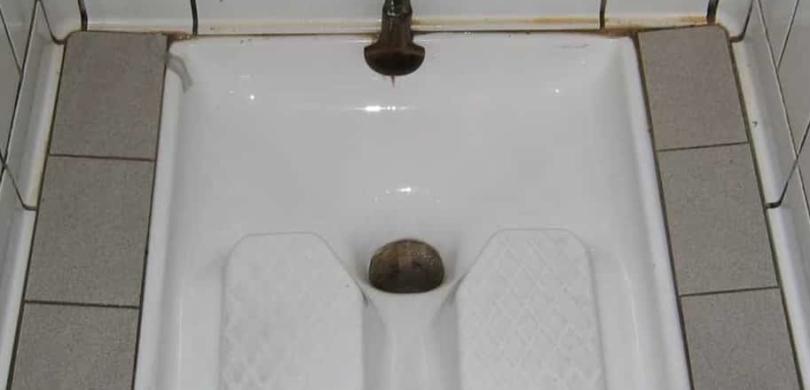 toilettes a la turque
